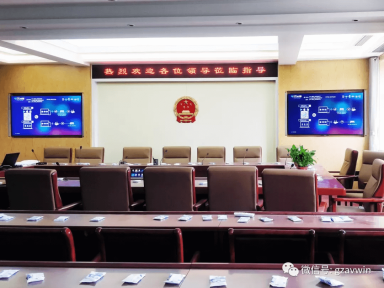 Hebei public prosecutor office conference room EZCast Pro
