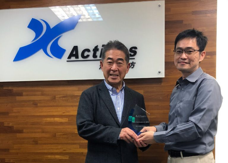 A-Link president with chairman of Actions Microelectronics